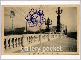 商品例-絵葉書(日本橋)